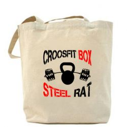 Сумка CrossFit Box - FatLine