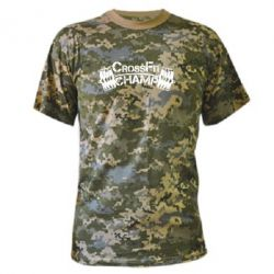 Камуфляжная футболка CrossFit Champ - FatLine