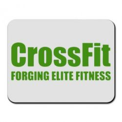 Коврик для мыши Crossfit Forging Elite Fitness - FatLine