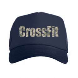 Кепка-тракер CrossFit камуфляж - FatLine