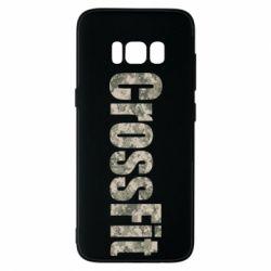 Чехол для Samsung S8 CrossFit камуфляж