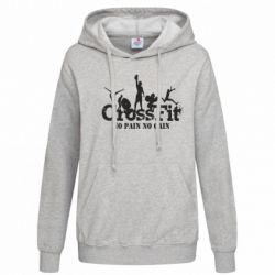 Женская толстовка Crossfit No pain No Gain - FatLine