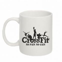 Кружка 320ml Crossfit No pain No Gain - FatLine