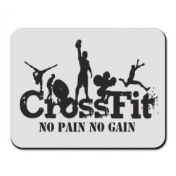Коврик для мыши Crossfit No pain No Gain - FatLine