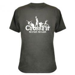 Камуфляжная футболка Crossfit No pain No Gain - FatLine