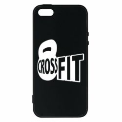 Чехол для iPhone5/5S/SE CrossFit  с гирей - FatLine