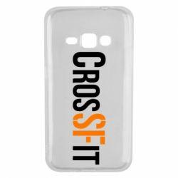 Чохол для Samsung J1 2016 CrossFit SF