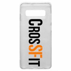 Чохол для Samsung S10+ CrossFit SF