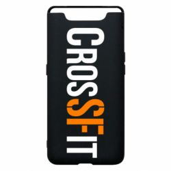 Чохол для Samsung A80 CrossFit SF