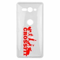 Чехол для Sony Xperia XZ2 Compact Crossfit - FatLine