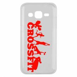 Чехол для Samsung J2 2015 Crossfit