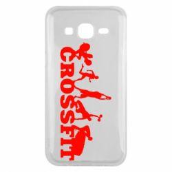 Чохол для Samsung J5 2015 Crossfit