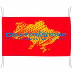 Флаг Cs go mapa Ukraine