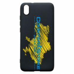 Чехол для Xiaomi Redmi 7A Cs go mapa Ukraine