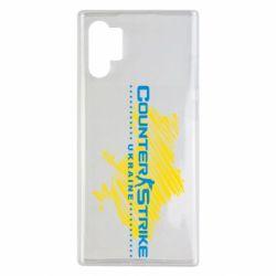 Чехол для Samsung Note 10 Plus Cs go mapa Ukraine