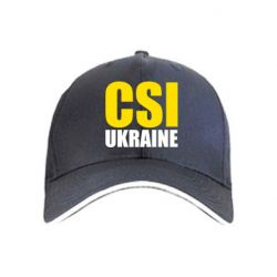 Кепка CSI Ukraine - FatLine