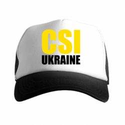 Кепка-тракер CSI Ukraine - FatLine