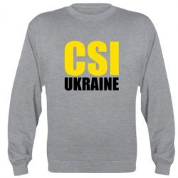 Реглан (свитшот) CSI Ukraine - FatLine