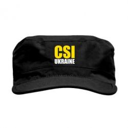 Кепка милитари CSI Ukraine - FatLine