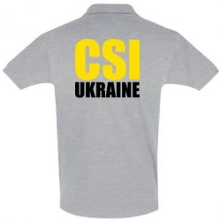 Футболка Поло CSI Ukraine - FatLine