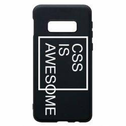 Чохол для Samsung S10e CSS is awesome