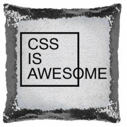 Подушка-хамелеон CSS is awesome