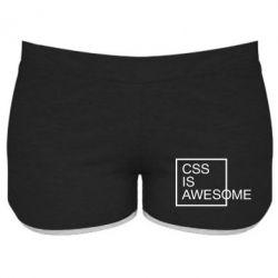 Жіночі шорти CSS is awesome