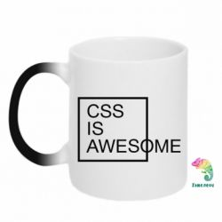 Кружка-хамелеон CSS is awesome - FatLine