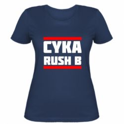 Жіноча футболка CUKA RUSH B