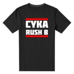 Чоловіча стрейчева футболка CUKA RUSH B