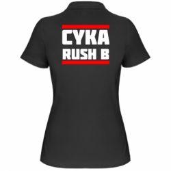 Жіноча футболка поло CUKA RUSH B