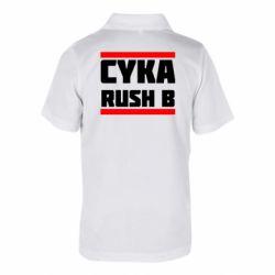 Дитяча футболка поло CUKA RUSH B