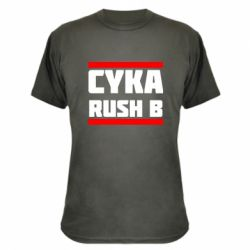 Камуфляжна футболка CUKA RUSH B