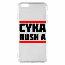 Чохол для iPhone 6 Plus/6S Plus CUKA RUSH A