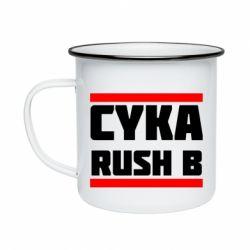 Кружка емальована CUKA RUSH B