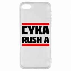 Чохол для iphone 5/5S/SE CUKA RUSH A