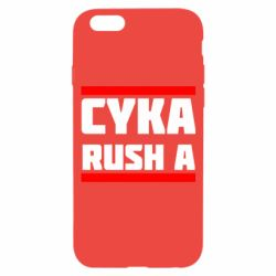 Чохол для iPhone 6/6S CUKA RUSH A