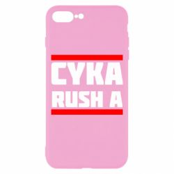 Чохол для iPhone 8 Plus CUKA RUSH A