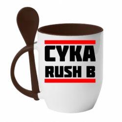 Кружка з керамічною ложкою CUKA RUSH B