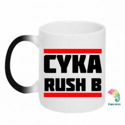 Кружка-хамелеон CUKA RUSH B