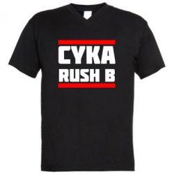 Чоловіча футболка з V-подібним вирізом CUKA RUSH B