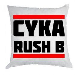 Подушка CUKA RUSH B