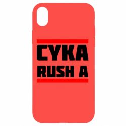 Чохол для iPhone XR CUKA RUSH A