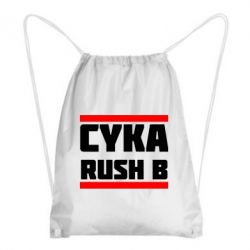 Рюкзак-мішок CUKA RUSH B