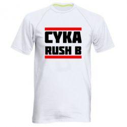 Чоловіча спортивна футболка CUKA RUSH B
