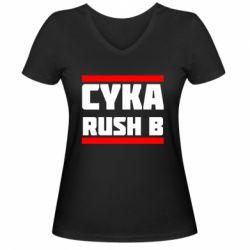 Жіноча футболка з V-подібним вирізом CUKA RUSH B