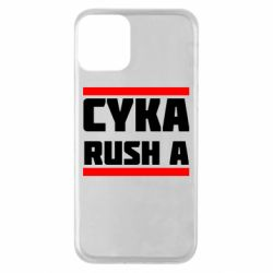 Чохол для iPhone 11 CUKA RUSH A