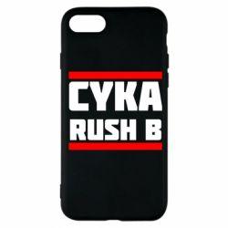 Чохол для iPhone 7 CUKA RUSH B