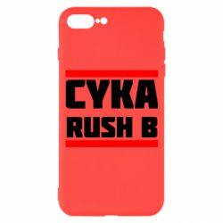 Чохол для iPhone 7 Plus CUKA RUSH B