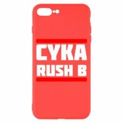 Чохол для iPhone 8 Plus CUKA RUSH B